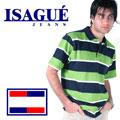 Isague