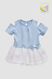 Ropa para Bebes  64fd63d0bfd
