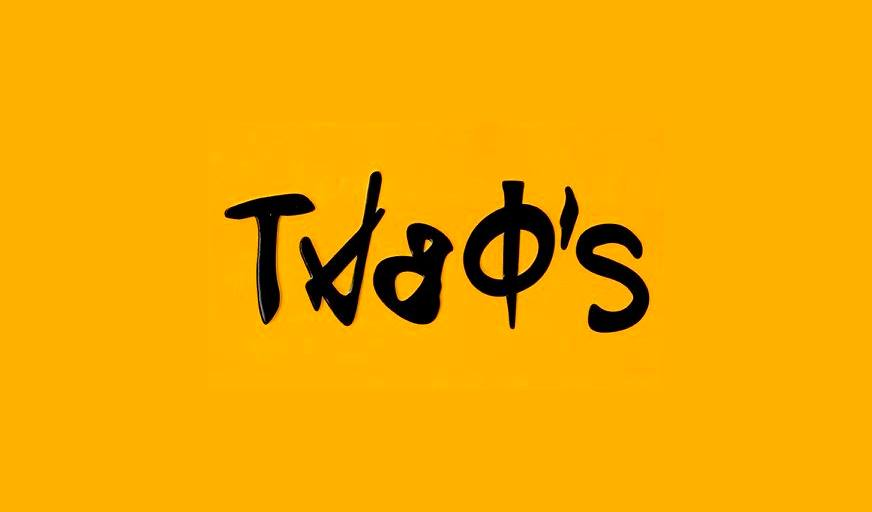 TABOS JEANS